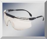 Seibl Trade doo Zaštitne naočare