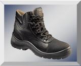 Seibl Trade doo zaštitnoa obuća