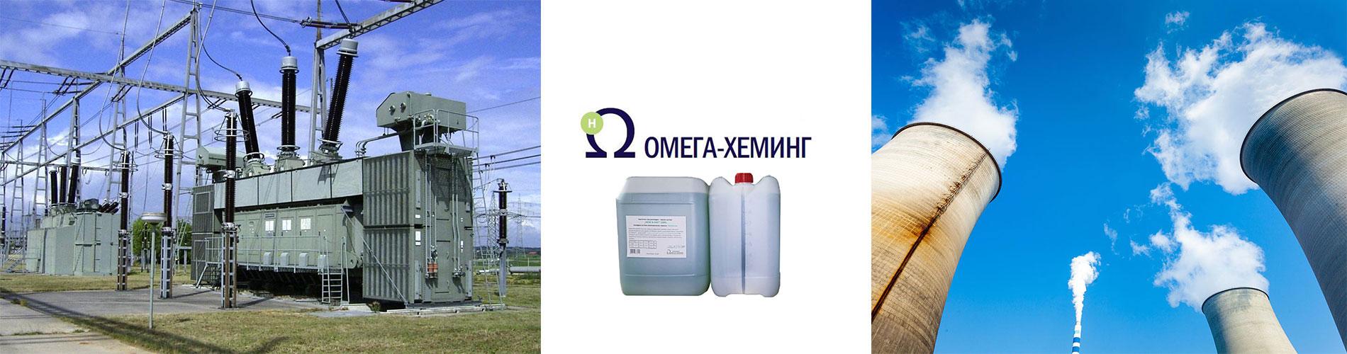 omega-heming-naslovna